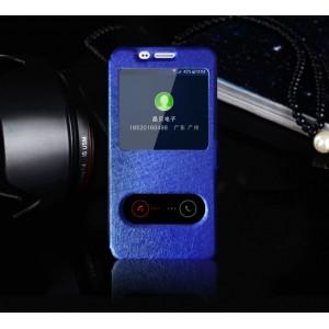Чехол флип подставка текстура Золото на пластиковой основе с окном вызова и полоcой свайпа на магнитной защелке для Sony Xperia Z3 Синий