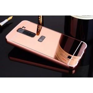 Двухкомпонентный чехол c металлическим бампером с поликарбонатной накладкой и зеркальным покрытием для LG K8 Розовый