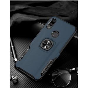 Противоударный двухкомпонентный силиконовый матовый непрозрачный чехол с поликарбонатными вставками экстрим защиты с встроенным кольцом-подставкой и текстурным покрытием Кожа для Xiaomi RedMi Note 7 Синий