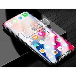 Экстразащитная термопластичная саморегенерирующаяся уретановая пленка на плоскую и изогнутые поверхности экрана для Xiaomi Mi5S