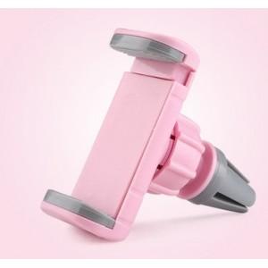 Универсальный роторный 360° автомобильный держатель на любую вентиляционную решетку для гаджетов 55-85 мм Розовый