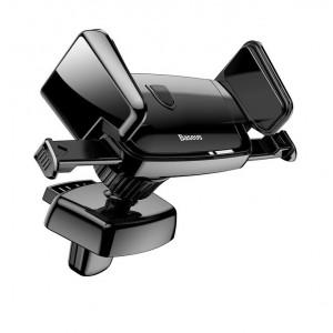 Автомобильный держатель для смартфона BASEUS SUJXS-01 Черный