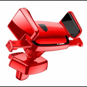 Автомобильный держатель для смартфона BASEUS SUJXS-01 Красный