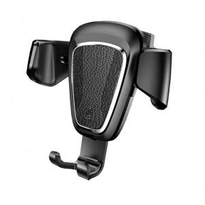 Автомобильный держатель для смартфона BASEUS SUYL-B01