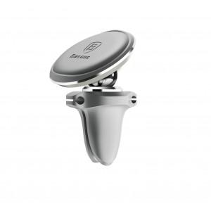 Автомобильный держатель для смартфона BASEUS SUGX-A0S Серый