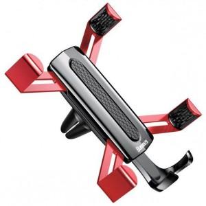 Автомобильный держатель для смартфона BASEUS SUYL Красный