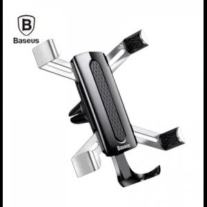 Автомобильный держатель для смартфона BASEUS SUYL Серый