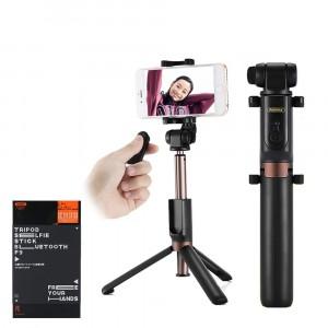 Selfie Remax P9 Tripod Selfie Stick Черный