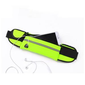 Спортивный чехол - сумка на пояс с отвестием под наушники Желтый