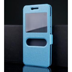 Чехол горизонтальная книжка подставка на силиконовой основе с окном вызова и свайпом на магнитной защелке для ZTE Blade X3 Голубой