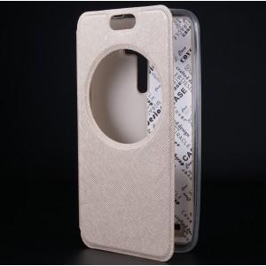 Чехол флип подставка на силиконовой основе с окном вызова для ASUS Zenfone Selfie Бежевый