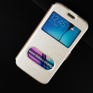 Чехол флип подставка текстура Золото на силиконовой основе с окном вызова и полоcой свайпа для Samsung Galaxy S6 Edge