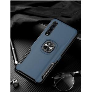 Противоударный двухкомпонентный силиконовый матовый непрозрачный чехол с поликарбонатными вставками экстрим защиты с встроенным кольцом-подставкой и текстурным покрытием Кожа для Samsung Galaxy A50  Синий