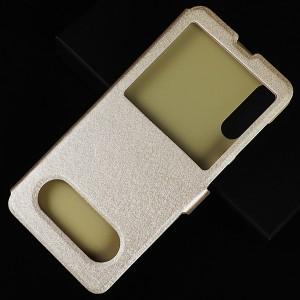 Чехол флип на пластиковой основе с окном вызова и полоcой свайпа для Samsung Galaxy A50 Бежевый