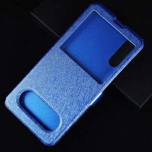 Чехол флип на пластиковой основе с окном вызова и полоcой свайпа для Samsung Galaxy A50 Синий