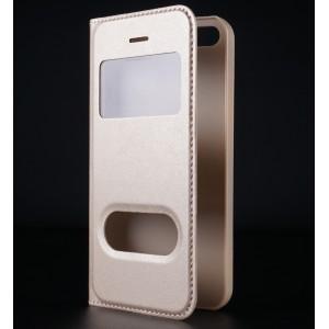 Чехол флип на пластиковой основе с окном вызова и свайпом для Iphone SE Бежевый