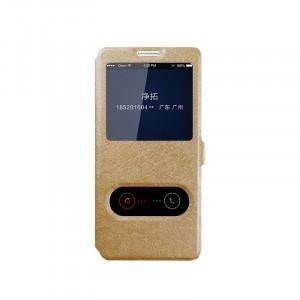 Чехол флип подставка текстура Золото на пластиковой основе с окном вызова и полоcой свайпа для Samsung Galaxy S8  Бежевый