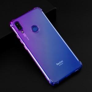 Силиконовый глянцевый полупрозрачный градиентный чехол с усиленными углами для Xiaomi RedMi Note 5  Фиолетовый