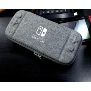 Противоударный футляр повышенной жесткости с тканевым покрытием и отсеками для картриджей для Nintendo Switch Серый