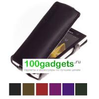 Чехол-книжка кожаный для Sony Xperia U