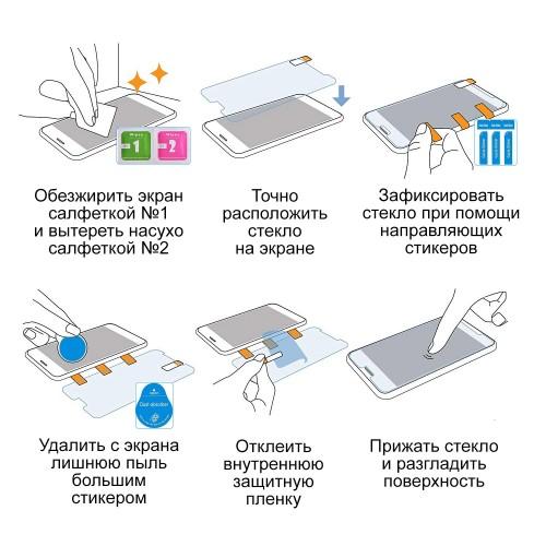 Ультратонкое износоустойчивое сколостойкое олеофобное защитное стекло-пленка для ASUS Transformer Book T100HA